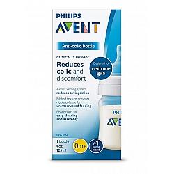 """אוונט בקבוק לתינוק ללא טבעת 125 מ""""ל (0 חודש+) 1 יחידה - מבית Philips Avent"""