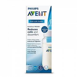 """אוונט בקבוק לתינוק ללא טבעת 260 מ""""ל (1 חודש+) 1 יחידה - מבית Philips Avent"""