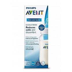 """אוונט בקבוק לתינוק ללא טבעת 330 מ""""ל (3 חודש+) 1 יחידה - מבית Philips Avent"""