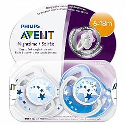 אוונט לילה מוצץ סיליקון 6-18 חודשים 2 יחידות - מבית Philips Avent