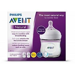 """אוונט נטורל בקבוק האכלה שקוף 125 מ""""ל ליחידה (חודש 0+) 2 יחידה - מבית Philips Avent"""