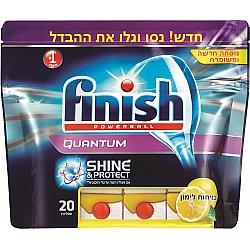 פיניש טבליות קוואנטום למדיח כלים בניחוח לימון 20 יחידות - מבית FINISH