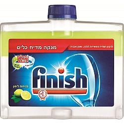"""פיניש מנקה מדיח כלים בניחוח לימון 250 מ""""ל - מבית FINISH"""