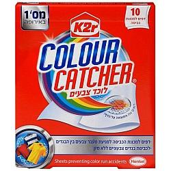 קולור קאצ'ר דפים לוכד צבע למכונת כביסה 10 דפים