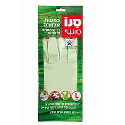 סנו סושי כפפות גומי רב שימושיות L גדולות - זוג