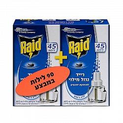 רייד דוחה יתושים נוזל מילוי 2 יחידות - מבית RAID