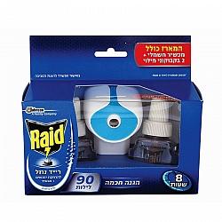 רייד מכשיר ובקבוקי מילוי דוחה יתושים + מילוי 45 לילות - מבית RAID