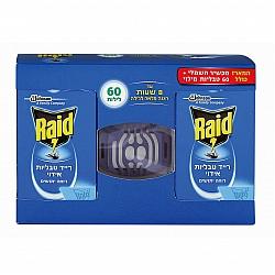 רייד מכשיר חשמלי דוחה יתושים עם 60 תבליות  - מבית RAID