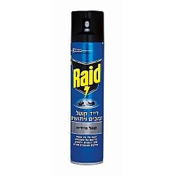 """רייד קוטל זבובים ויתושים 300 מ""""ל - מבית RAID"""