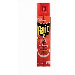 """רייד קוטל נמלים 2 ב-1 300 מ""""ל - מבית RAID"""