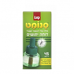 """סנומט נוזל מילוי לדוחה יתושים חשמלי 45 מ""""ל"""