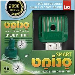 סנומט סמארט דוחה יתושים בעזרת מכשיר חשמלי עם מפסק בטיחות לכיבוי אוטומטי + 1 מילוי
