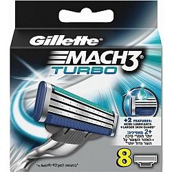 ג'ילט מאך 3 טורבו - סכיני גילוח רב פעמיים 8 סכינים - מבית Gillette