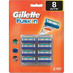 ג'ילט פיוז'ן סכיני גילוח 8 סכינים - מבית Gillette