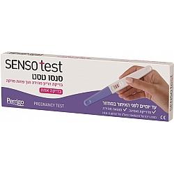 סנסו טסט בדיקת הריון מהירה תוך פחות מדקה - בדיקה אחת