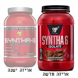סינטה 6 אבקת חלבון איזולט ISOLATE SYNTHA 6 בטעם שוקולד 912 גרם - מבית BSN