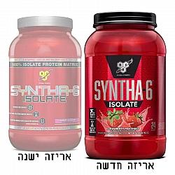 סינטה 6 אבקת חלבון איזולט ISOLATE SYNTHA 6 בטעם תות 912 גרם - מבית BSN