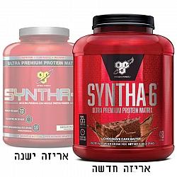 """סינטה 6 אבקת תשלובת חלבונים SYNTHA 6 בטעם עוגת שוקולד משקל 2.27 ק""""ג - מבית BSN"""