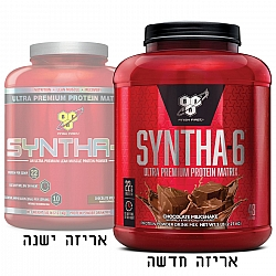 """סינטה 6 אבקת תשלובת חלבונים SYNTHA 6 בטעם שוקולד מילקשייק משקל 2.27 ק""""ג - מבית BSN"""