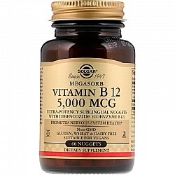"""ויטמין B12 לתחת הלשון 5,000 מק""""ג סולגאר - 60 טבליות למציצה - מבית SOLGAR"""