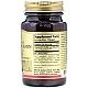 """מחיר ויטמין B12 מתילקובלאמין 5000 מק""""ג למציצה מתחת ללשון סולגאר - 60 טבליות למציצה - מבית SOLGAR"""