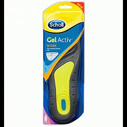 רפידות GelActiv לנעלי עבודה לנשים מידה 36-40 - מבית Scholl