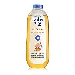 בייבי כיף SENSITIVE שמפו אל דמע לתינוק 1 ליטר