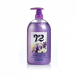 כיף אל סבון קטיפתי יסמין לבנדר 1 ליטר