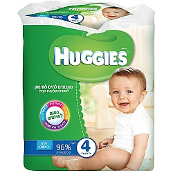 האגיס מגבונים לחים לתינוק ללא בישום - מארז רביעייה