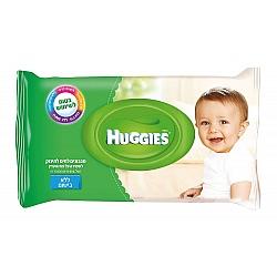 האגיס מגבונים לחים לתינוק עם מכסה פלסטיק ללא בישום - אריזה אחת