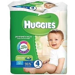 האגיס מגבונים לחים לתינוק עם מכסה פלסטיק ללא בישום - מארז רביעייה