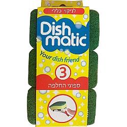 דיש מטיק מארז ספוגי החלפה לידית הפלא - 3 יחידות - מבית Dish matic