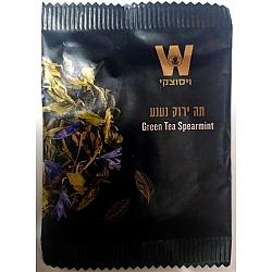 ויסוצקי מסעדות תה ירוק נענע 25 שקיקים - מוסדי