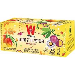 חליטת פירות וצמחים מנגו פסיפלורה הגן הקסום ויסוצקי 25 שקיקים