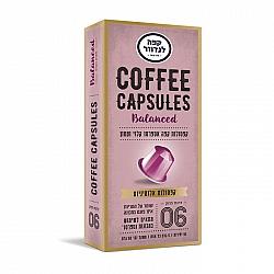בלאנסד קפסולות קפה חוזק 06 לנדוור - 10 יחידות