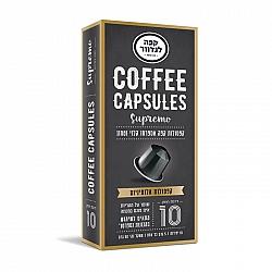 סופרימו קפסולות קפה חוזק 10 לנדוור - 10 יחידות
