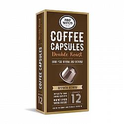 קלייה כפולה קפסולות קפה חוזק 12 לנדוור - 10 יחידות