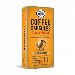 תערובת הבית קפסולות קפה חוזק 11 לנדוור - 10 יחידות