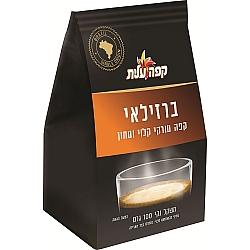 ברזילי קפה טורקי קלוי וטחון עלית 100 גרם