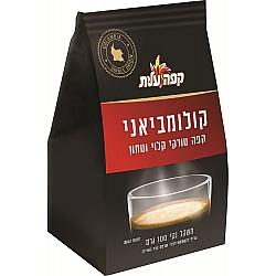 קולומביאני קפה טורקי קלוי וטחון עלית 100 גרם