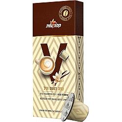 קפה עלית קפסולות קפה V בטעם ניל - 10 יחידות