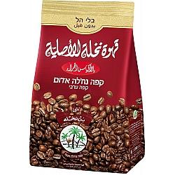 קפה שחור בלי הל נח'לה אדום 250 גרם