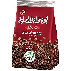 קפה שחור עם הל נח'לה אדום 250 גרם