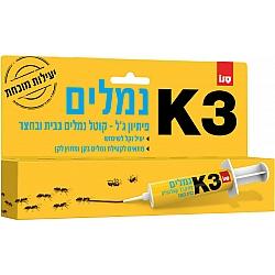 סנו K3 פיתיון ג'ל קוטל נמלים בבית ובחצר - גודל 12 גרם