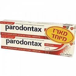 """פרודונטקס משחת שיניים אורגינל עם פלואוריד אריזת זוג 75 מ""""ל"""