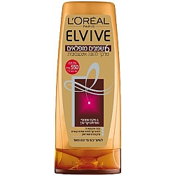 """אלביב מרכך 6 שמנים מופלאים להזנת שיער יבש עד יבש מאוד 550 מ""""ל - לאריאל"""