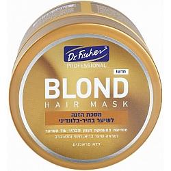 """ד""""ר פישר BLOND מסכת הזנה לשיער בהיר-בלונדיני 300 מ""""ל - מבית Dr. Fischer"""