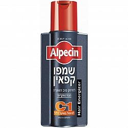 אלפסין שמפו C1 קפאין 200 מ''ל - מבית Alpecin