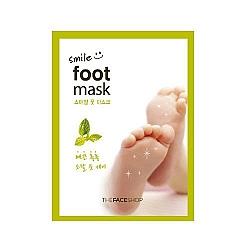 מסכת רגליים זוג - Smile Foot Mask