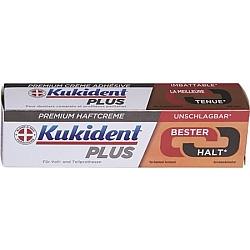 קוקידנט פלוס משחת הצמדה חזקה לשיניים לתותבות 40 גרם - מבית Kukident